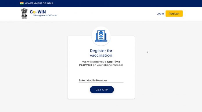 CoWin Registration Page