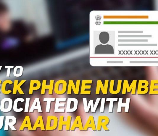 Check Phone Number Aadhaar
