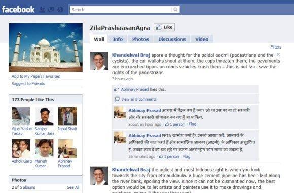 Agra Administration on Facebook First District of Uttar Pradesh
