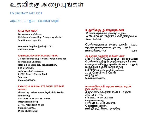 Chennai Women Helpline Number