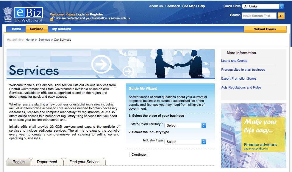 Ebiz Portal India