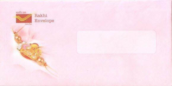 Exclusive Rakhi Envelopes by Indian Post
