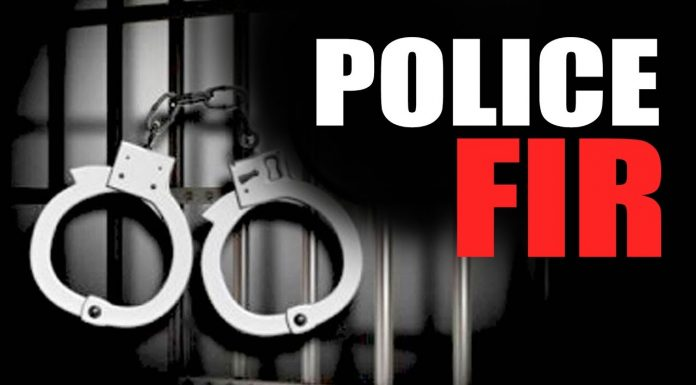 Police Not Register FIR