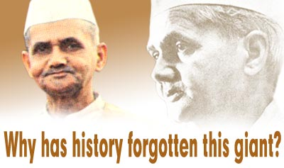 October 2nd is Shastri Jayanti