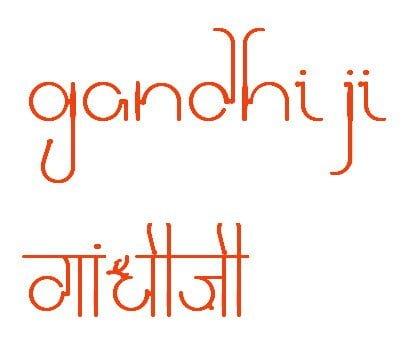 Free Download Gandhiji font for English and Devanagari inpired by Gandhi ji Glasses