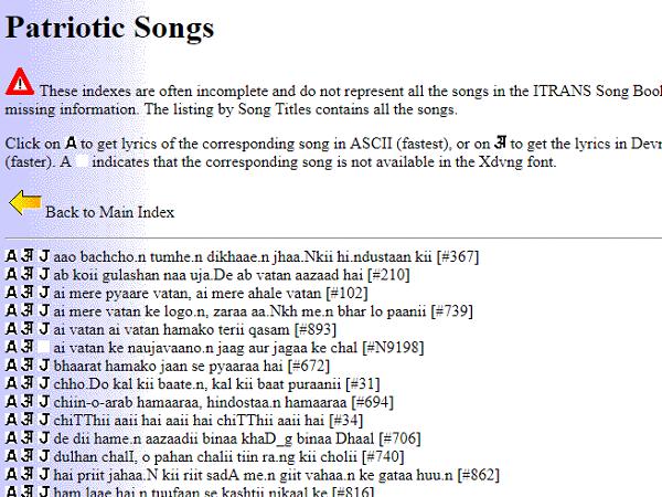 Get English and Hindi lyrics of Patriotic Songs of India