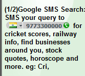 Google SMS Sample