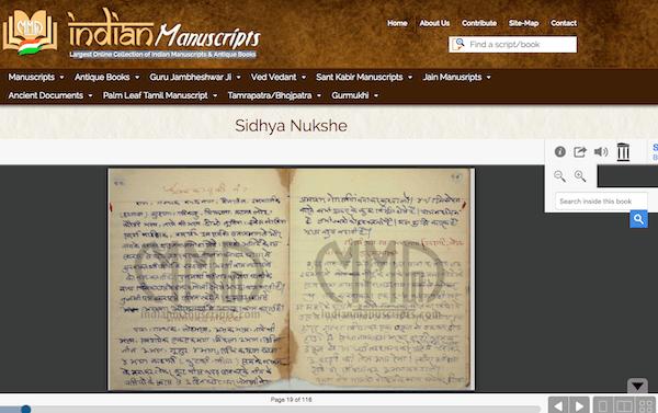 Indian Manuscripts Third party Website