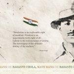 Mera Rang de basanti Chola Wallpaper Free Independence Day Theme for Windows 7