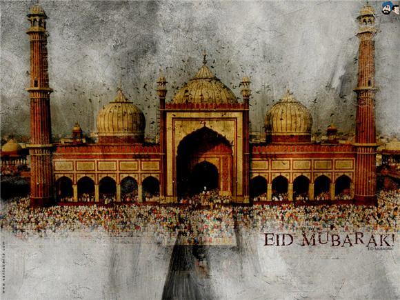 Mosque and Eid Mubarak