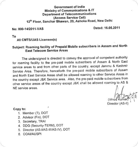 Official Document for Prepaid Roaming North East