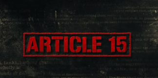 What is Article 15? What Article 15 of the Indian Constitution Means?